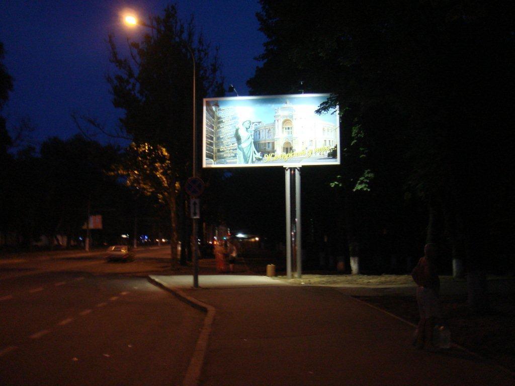 Заказчика наше производстворекламные щиты, билборды в аренду рекламные щитыя бы хотел сдавать.